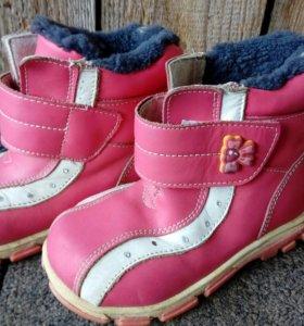 Срочно! Ботинки зима, сапоги утепленные