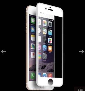 Бронь Стекло на iPhone 📱 3D
