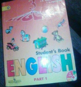 Учебники английского 1 часть 2 часть и тетрадь