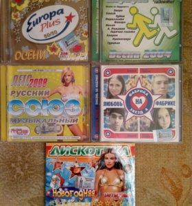 Музыка на дисках
