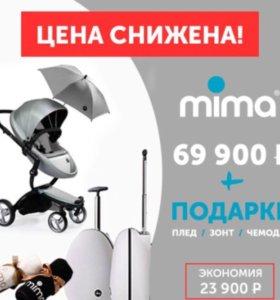 Mima коляска
