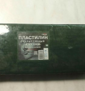"Пластилин скульптурный ""Гамма"""