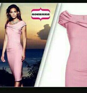 Продам или обменяю платье