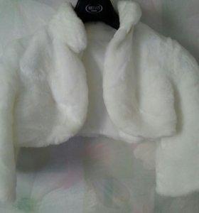 Свадебная белая шубка