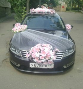 Прокат автомобиля на свадьбу!