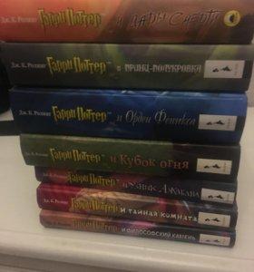 "Все книги ""Гарри Поттер"""