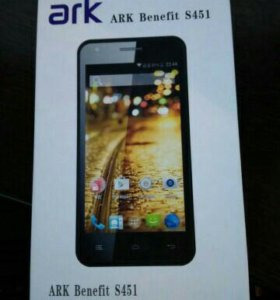 Ark benefit s451