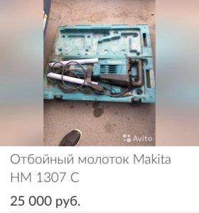Отбойный молоток макита 1307с