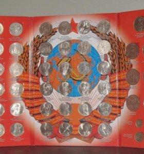 Набор юбилейки СССР