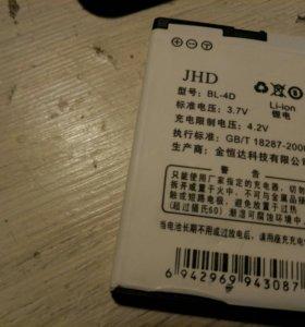 Аккумулятор для Nokia N8
