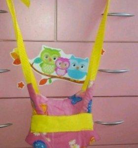 Прыгунки для девочки