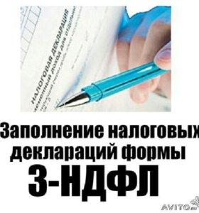 Декларации