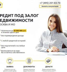 Делаем продающие сайты с приворотом заявок