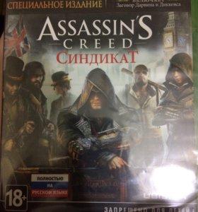 Игра для Xbox one assassin's creed