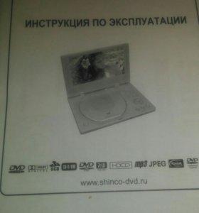 Dvd проигрыватель портативный