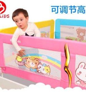 Ограждение на кровать для ребёнка