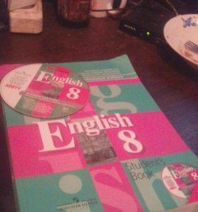 Учебник Английского языка для 8-го класса