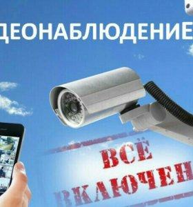 Системы видеонаблюдения - продажа, монтаж