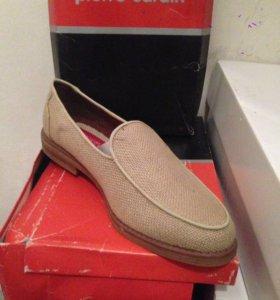 Туфли. Обувь