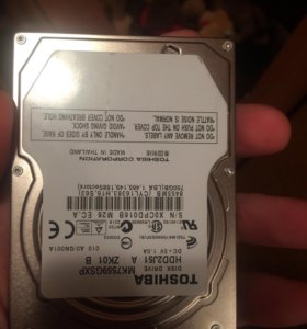 Жёсткий диск TOSHIBA 750 гб.