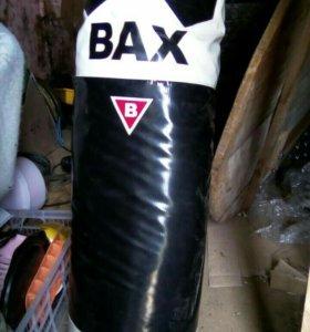 Продам мешок набивной для бокса 20 кг