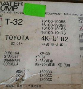 Помпа Toyota