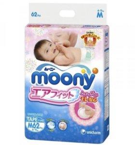 Подгузники Moony M ( 6-11кг) новые