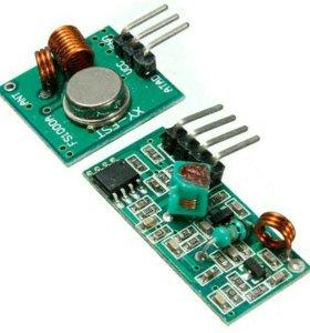 Беспроводной модуль передатчик. Цена за комплект.