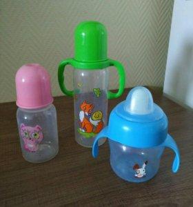 Бутылочки и поильник
