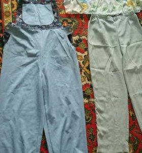 Комбенезон,штаны и блузка для беременных