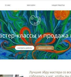 Создадим сайт и рекламу за 2 дня под ключ 🔑
