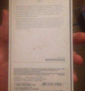 Документы от IPhone 5s
