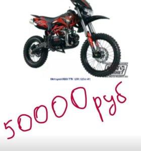 Мотоцикл Ирбис ттр 125