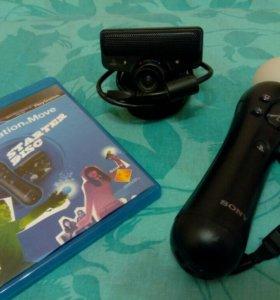 Мув-набор PS3 + диски для игры с мувом