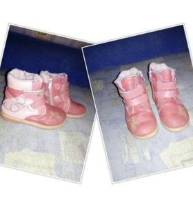 Ботиночки р-р 18.5 см по стельки