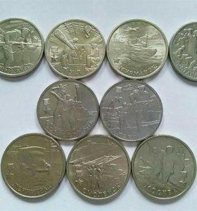 2 рубля Города-герои 9 монет, набор