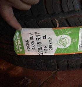 275 65 R17 одна новой резины Nokian Hakka SUV лето