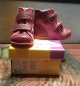 Детские ботиночки 18 размер