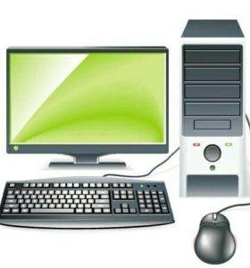 Компьютер-2ядра, 3 гига, 160 хард, 256Мб 8600gt