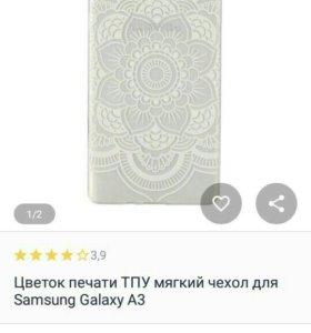 Samsung Gelaksy A3