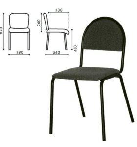4 офисных стула,цена2000р.