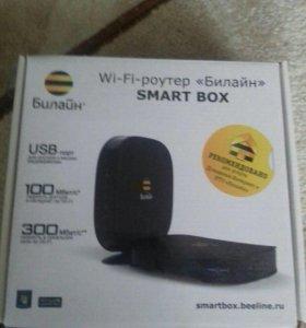 Продам роутер. Wi-fi