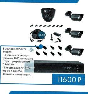 Новый комплект наблюдения 1280х720
