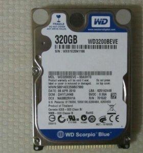 """320Гб Жесткий диск для ноутбука IDE 2,5"""" WD"""