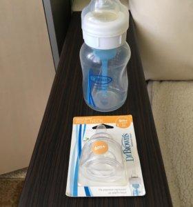 Бутылочка и новые соски