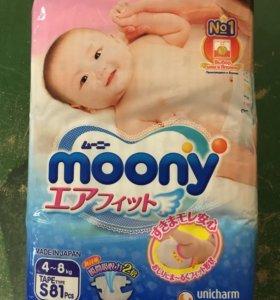 Японские подгузники moony 4-8