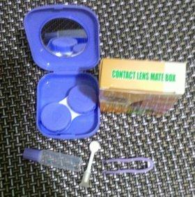 Коробочка для контактных линз новая