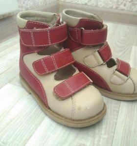 Ортопедические ботиночки детские