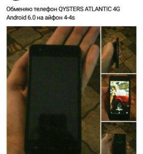 Обмен на айфон