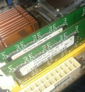 Комплект Xeon